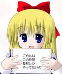 mb_sh04_seikei.jpg